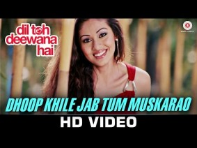 Dhoop Khile Jab Tum Muskarao Song Lyrics