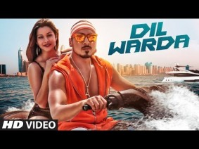 Dil Warda Song Lyrics