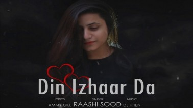 Din Izhaar Da Song Lyrics