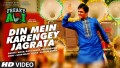 Din Mein Karenge Jagrata Song Lyrics