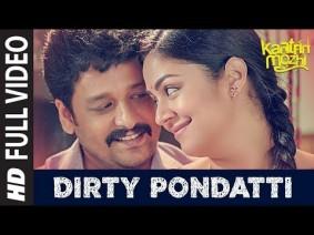 Dirty Pondatti Song Lyrics