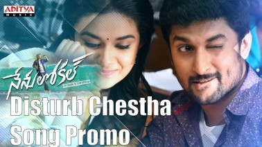 Disturb Chestha Ninnu Song Lyrics