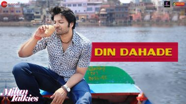 Din Dahade Song Lyrics
