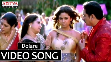 Dolare Damadam Song Lyrics