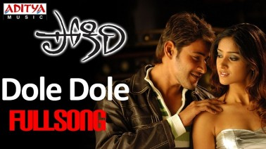 Dole Dole Song Lyrics