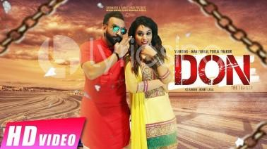 Don The Trailer Song Lyrics