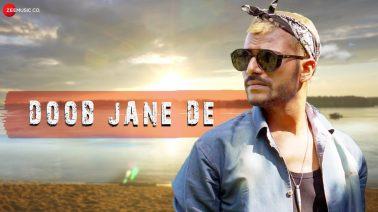 Doob Jane De Song Lyrics