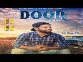 Door Song Lyrics