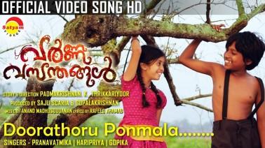 Doorathoru Ponmala Song Lyrics