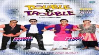 Double Di Trouble Lyrics