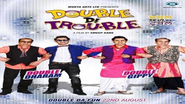Double Di Trouble songs lyrics