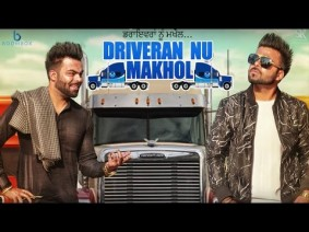 Driveran Nu Makhol Song Lyrics