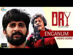 Enganum Song Lyrics