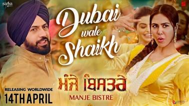 Dubai Wale Shaikh Song Lyrics