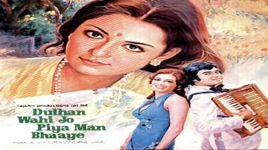 Dulhan Wahi Jo Piya Man Bhaye Lyrics