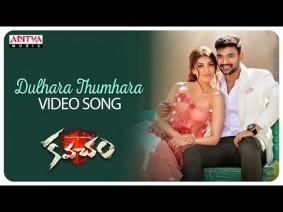 Dulhara Thumhara Song Lyrics
