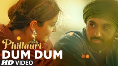 Dum Dum Song Lyrics
