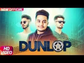 Dunlop Song Lyrics