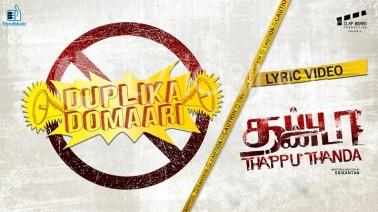 Duplika Domaari Song Lyrics
