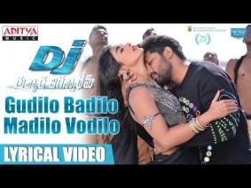 Gudilo Badilo Madilo Song Lyrics