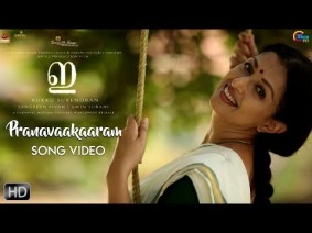 Pranavaakaaram Song Lyrics