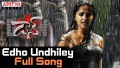 Edho Undhiley  Song Lyrics
