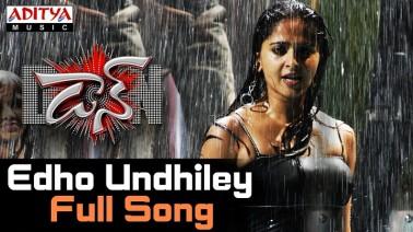 Edho Undhiley  Song Lyrics