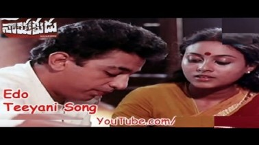 Edo Teliyani Song Lyrics