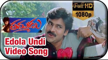 Edola Undi Song Lyrics