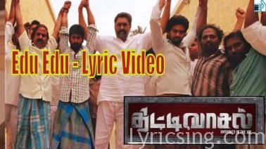 Edu Edu Song Lyrics