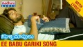 Ee Babu Gariki Song Lyrics