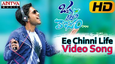 Ee Chinni Life Song Lyrics