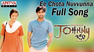 Ee Chota Nuvvunna Song Lyrics