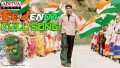 Ee Jenda Song Lyrics