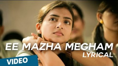 Ee Mazha Megham Song Lyrics