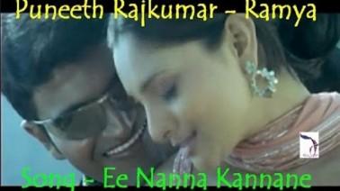 Ee Nanna Kannane Song Lyrics