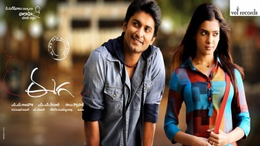 Eega Lyrics