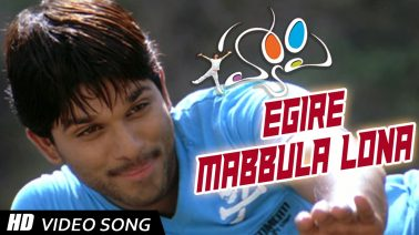 Egire Mabbulalona Song Lyrics