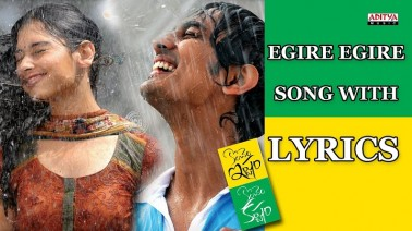 Egire Egire Song Lyrics