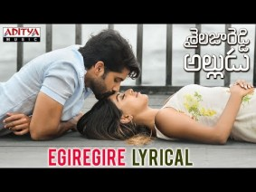 Egiregire Song Lyrics