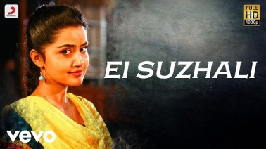 Ei Suzhali Song Lyrics