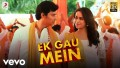 Ek Gau Mein Song Lyrics