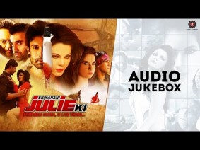 Julie Title Song Lyrics