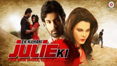 Ek Kahani Julie Ki Lyrics