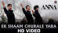 Ek Shaam Churale Yara Song Lyrics