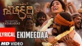Ekimeedaa Song Lyrics