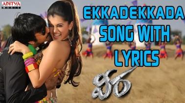 Ekkadekkada Song Lyrics