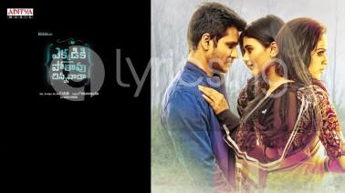 Masthundhi Life Song Lyrics