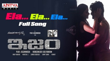 Ela Ela Ela Song Lyrics