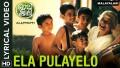 Ela Pulayelo Song Lyrics